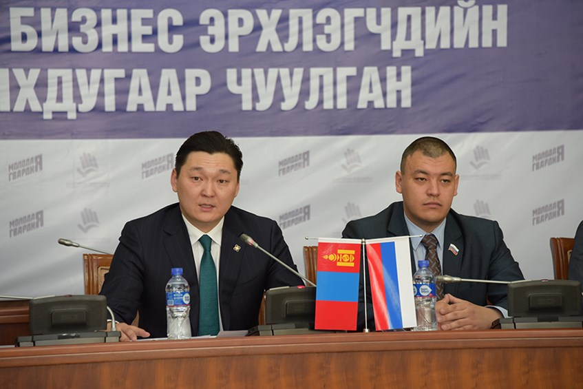 Mongolia-Russia Young Entrepreneurs Forum will be hosted in Ulaanbaatar